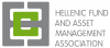 Hellenic Fund and Asset Management Association